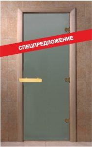 """Стеклянная дверь для бани и сауны DoorWood """"Теплое утро"""", матовая 700*1900"""
