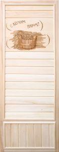 """Дверь для бани деревянная DoorWood """"С легким паром"""""""